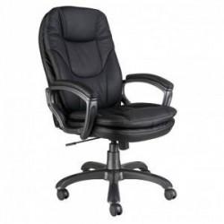 Хит продаж!Кресло руководителя CH-868AXSN